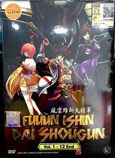 Dai-Shogun - Great Revolution (Chapter 1 - 12 End) ~ DVD ~ Fuun Ishin Dai Shogun