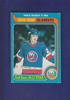 Mike Bossy AS HOF 1979-80 O-PEE-CHEE OPC Hockey #230 (EX) New York Islanders