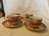 Set of 4 Red Peacock Pattern China Cup & Saucers by Arita Imari Japan