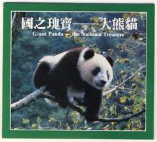 CHINA - 5 Yuan 1993 - Zwei Pandabären - ANSCHAUEN (14305/1642N)