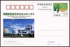 China PRC 1998 JP71 Science And Technology Stationery Card Unused #C26277