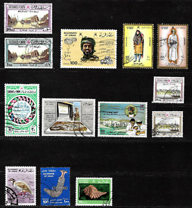 Oman .. Super collection of used postage stamps .. 6918
