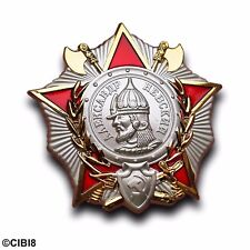 Order Of Alexander Nevsky WW2 Soviet Russian USSR Medal Badge For Courage Repro