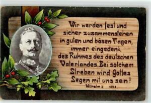 52406083 - Kaiser Wilhelm II. Propaganda WK I 1916
