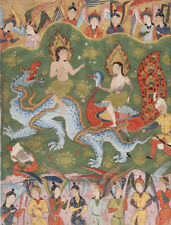 Islamic Art Adam and Eve From the Falnama 6x5 Inch Print