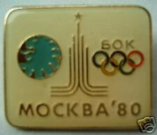 Old Sport pin badge Olympic Committee Bulgaria 1980