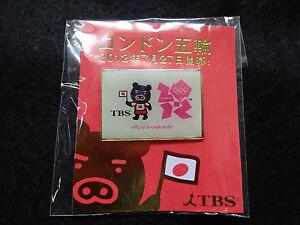 2012 LONDON OLYMPIC JAPAN PIN BADGE JAPANESE MEDIA TBS PINS