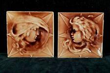 Antique Pair Victorian Majolica Fireplace Tiles Internationl Tile Brooklyn VFINE