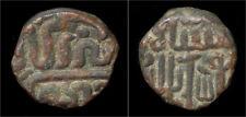 India Sultanate of Gujarat Islamic bronze half falus