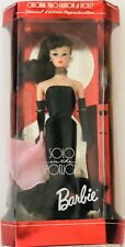 Solo In The Spotlight Barbie Special Edition Reproduction 1994 Brunette