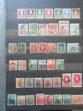41 x TIMBRES STAMPS BRIEFMARKEN FRANCOBOLLI ARGENTINE ARGENTINA 1892-1925