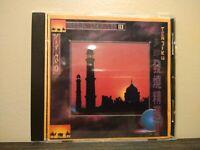 Kitaro - RARE CD ERROR Silk Road IV or III ? Tenjiku - original Import OOP Japan