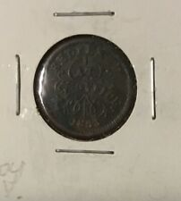 Civil WarToken - Troy, Ny- 1863 Oliver Boutwell Miller