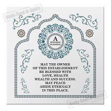 Eng Blessing business Success Prosperity Magnet Israel Judaica Evil Eye Lucky