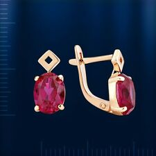Russian solid rose gold 585 /14k Corundum ruby earrings NWT.