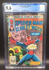 AMAZING BRONZE AGE MARVEL TEAM-UP ISSUE 130 COMIC CGC 9.6 WHITE PAGES - 1983