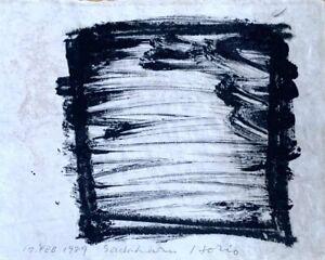 Sadaharu Horio GUTAI Artist Ink on Japanese Paper Signed