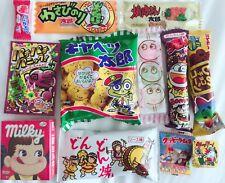 Japanese Candy DAGASHI 12pcs box + extras 3pcs VOL.6 F/S from Japan