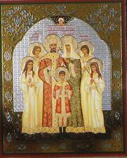 TZAR NICHOLAS II ICON OF THE ROMANOV FAMILY IMPERIAL RUSSIA
