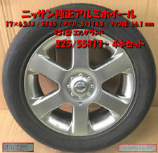 NISSAN genuine 17inc Alloy Wheels With BStires 17x6.5JJ 5x114.3 +45  225/55