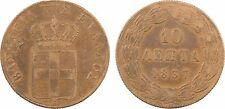 Grèce, 10 lepta, Othon, 1837, cuivre, TRES RARE - 20
