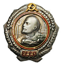 "SOVIET RUSSIAN ORDER  MEDAL ""ORDER OF LENIN"". TYPE#1. COPY"