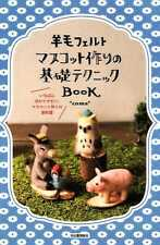 Basic Techniques of Needle Wool Felt Animals - Japanese Craft Book
