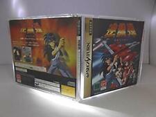 Gekirindan SEGA Saturn Shooter Game used ORIGINAL RARE