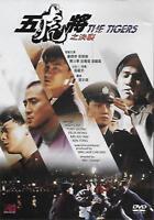 The Tigers DVD Andy Lau Tony Leung Felix Wong NEW