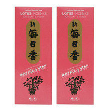 Japanese Nippon kodo Morning Star Lotus Incense with Holder 400 Stick (2 BOXES)