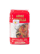 Paella round rice Arroz Redondo Valencia 1kg (1 pack) - Vegan -NEXT DAY DELIVERY