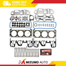 Head Gasket Bolts Set Fit 95-99 Chevrolet Pontiac Buick Oldsmobile 3.1 OHV VIN M