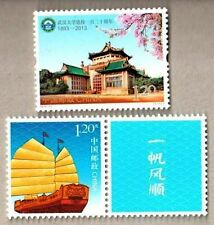 China 2013-31 120th Ann Wuhan University + Special -Use Stamp Plain Sailing Ship