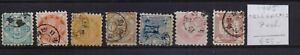 ! Japan 1885. Telegraph Lot Of 7 Stamp. YT#. €56.00!