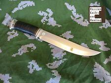 Ataman ROSARMS Combat Outdoor Fishing Hunting big knife Zlatoust Russian leather