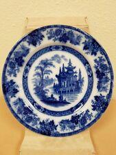 """Royal Doulton Burslem Flow Blue Dinner Plate 8 1/2"""""""