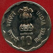 INDIA 1980 10 RUPEES CUPRONICKEL UNCIRCULATED COIN AS SHOWN YOU DO THE GRADING