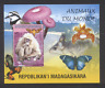Madagascar 1999 Lar Gibbon/Butterfly/Fungi/Orchid/Animals/Nature m/s (n12136)