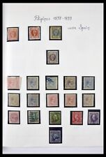 Lot 29710 Collection stamps of Philippines 1898-1999.
