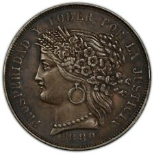 5 pesetas Peru Lima 1880 Splendide exemplaire Brillant de frappe patine Toned