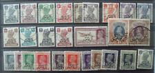 Muscat 1944 Kgvi Used incl. Officials Sg1-15(set) Sg01-09