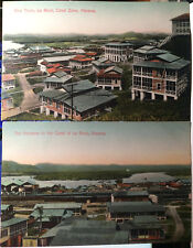 Lot Of 2, La Boca, Canal Zone, Panama Post Card 1905-15 Town View