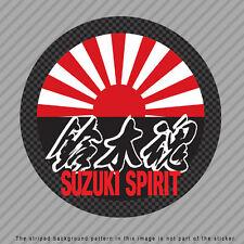 SUZUKI SPIRIT Japanese Kanji Vinyl Decal Sticker GSX Hayabusa Katana P050_03