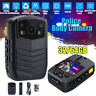 32/64GB HD 1296P Waterproof Police Body Worn Camera Night Vision IR Recorder New
