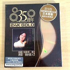 Teresa Teng 鄧麗君 島國之情歌 第一集 再見,我的愛人 24K Gold CD JAPAN NEW SEALED