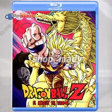 Dragon Ball Z Explosion of the Dragon (Latin Spanish Language) Bluray - Region A