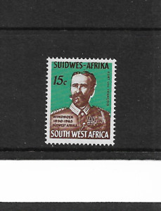1965 SOUTH WEST AFRICA - 75th Anniversary of Windhoek - Mint and Lightly Hinged