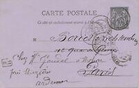 """FRANKREICH 1884 Frieden und Handel 10 C GA Bahnpost-Kontrollstempel RA2 """"11/8"""""""
