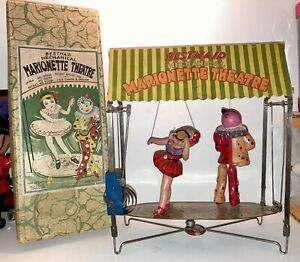 rare 1930 tin celluloid japan mint box CK antique windup marionette Theater toy