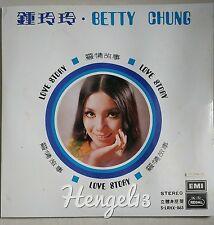 Sealed Chinese Betty Chung Love Story 鐘玲玲 愛情故事 EMI LP 12吋 未開封 黑膠唱片 S-LRHX-863